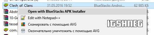 Установка APK из проводника