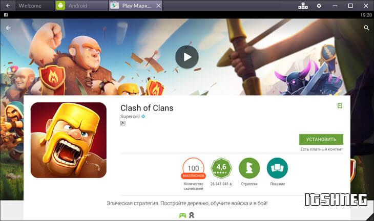 Страница загрузки Clash of Clans в Google Play