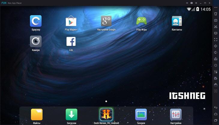 Рабочее окно Nox App