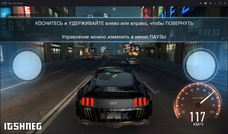Need For Speed: No Limits - без тормозов