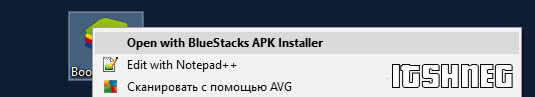 Установка из APK файла
