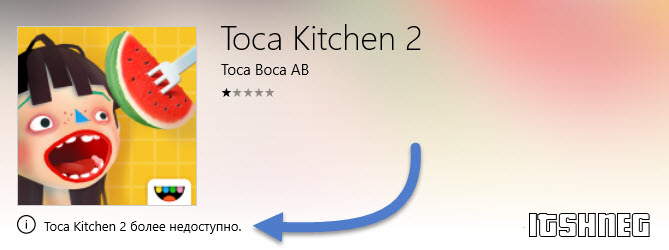 toca kitchen 2 играть онлайн на компьютере скачать