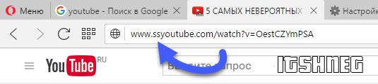 ss youtube - качаем видео с ютуба