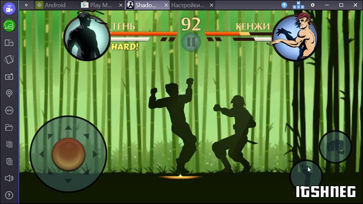 скачать игру Shadow Fight 2 на компьютер через торрент на компьютер - фото 10