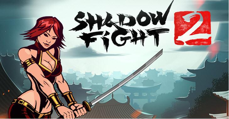 Скачать Shadow Fight 2 на компьютер