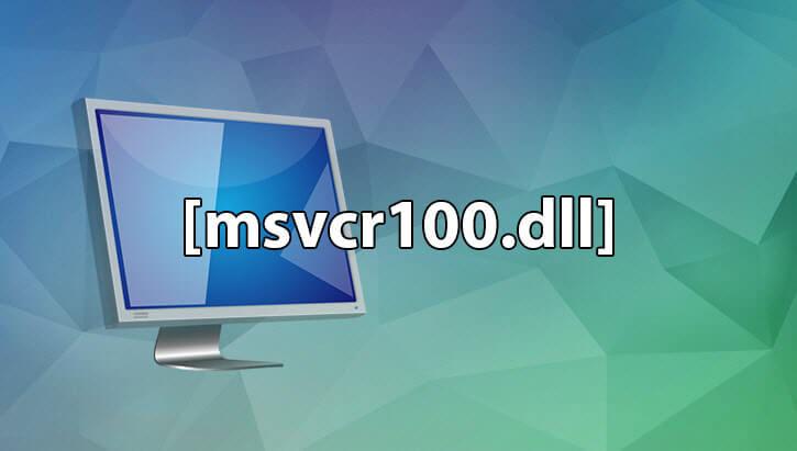 msvcr100.dll что это за ошибка и как ее исправить
