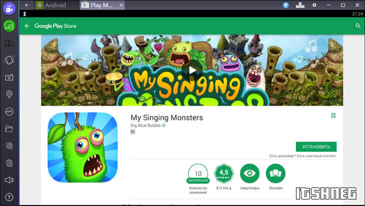 My Singing Monsters - страница в Google Play