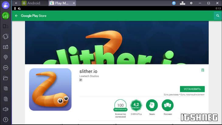 Слизарио - страница в Google Play