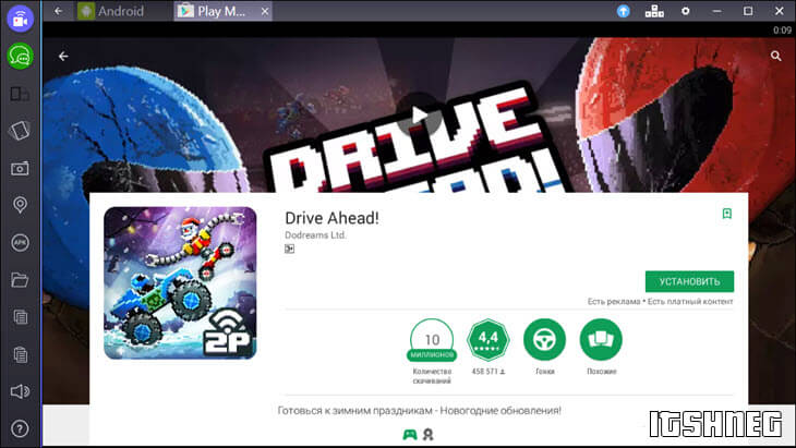 Drive Ahead на странице Google Play