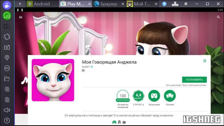 Как скачать Моя говорящая Анжела из Google Play
