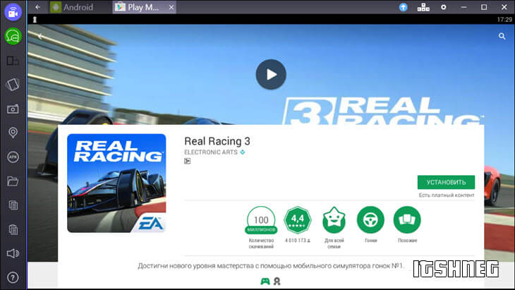 Real Racing 3 на Гугл Плей