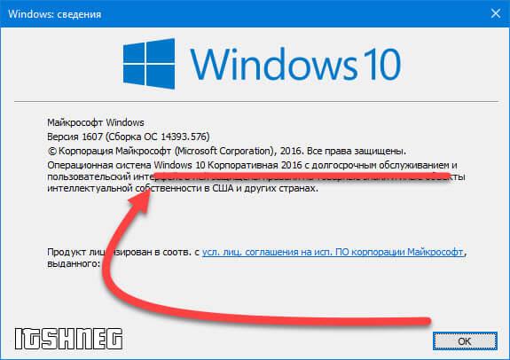 Версия опеационной системы Windows