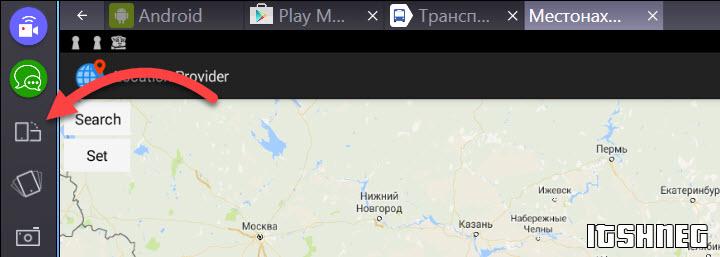 Меняем ориентацию приложения Яндекс.транспорт для компьютера