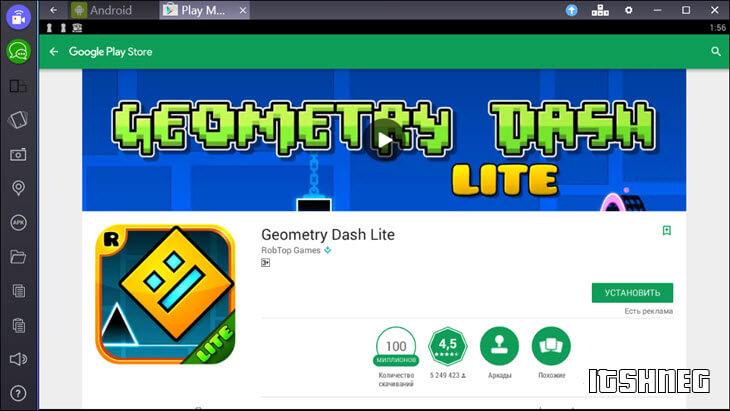 Geometry Dash в ПлейМаркете