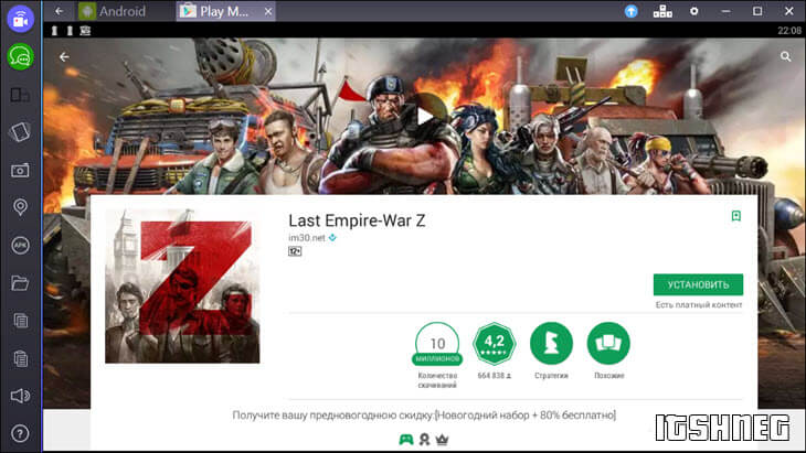 Last Empire War Z - страница в Google Play