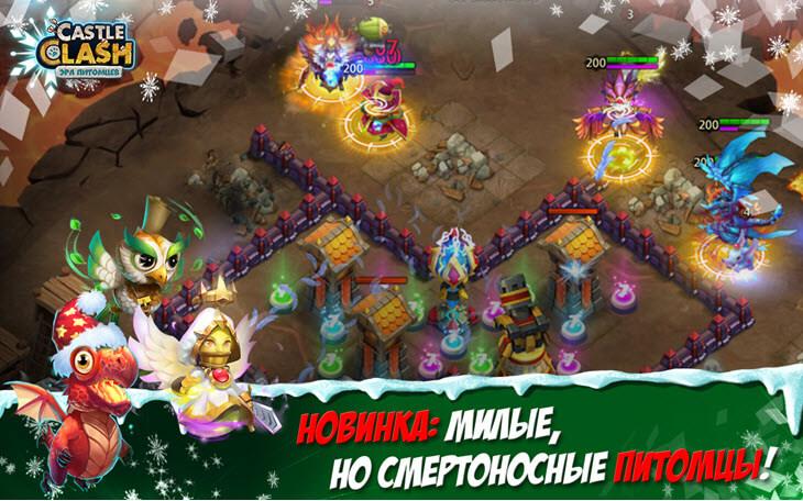 Питомцы в игре Битва Замков