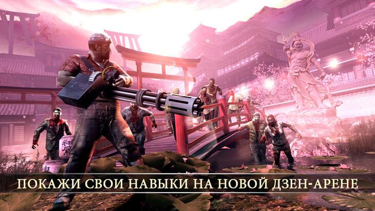 Dead Trigger 2 - Скриншот 3