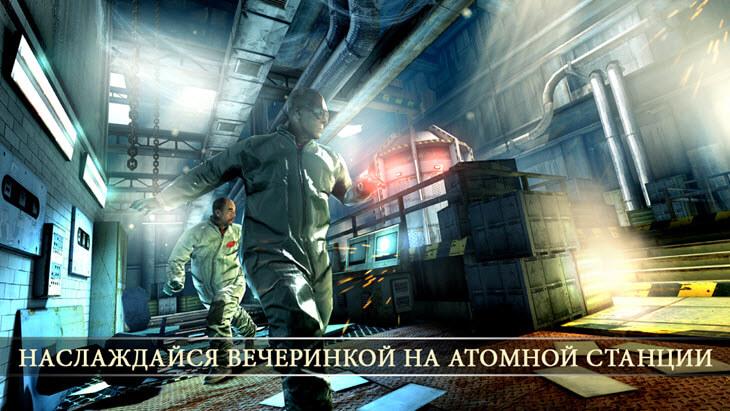 Dead Trigger 2 - Скриншот 4