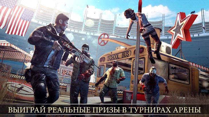 Dead Trigger 2 - Скриншот 5