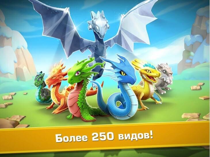 Скачать игру про выращивание драконов на компьютер