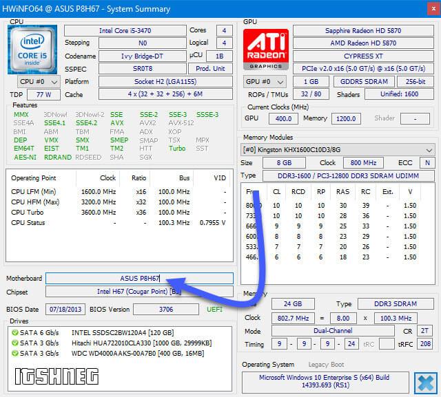 Как узнать модель материнской платы на Windows 10 - HWiNFO64