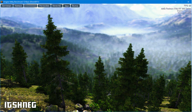 Unigine Valley Benchmark - просто красивые виды