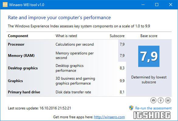 Оценка производительности в Windows 10