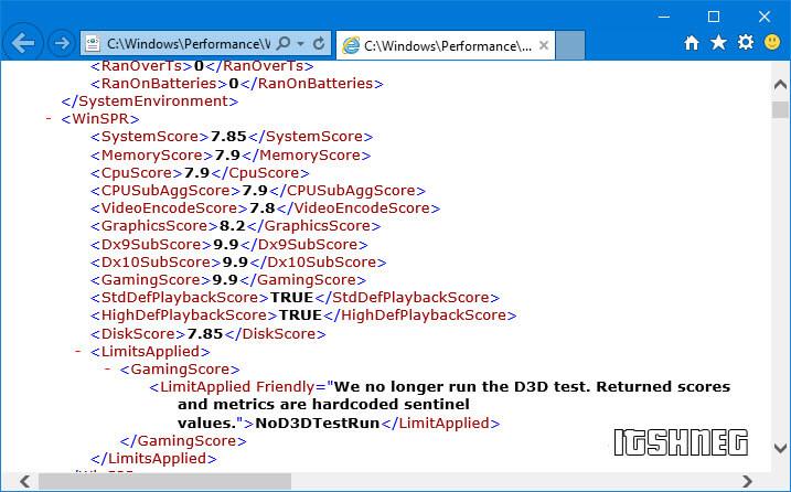 Как посмотреть оценку производительности в Windows 10 - xml файлик