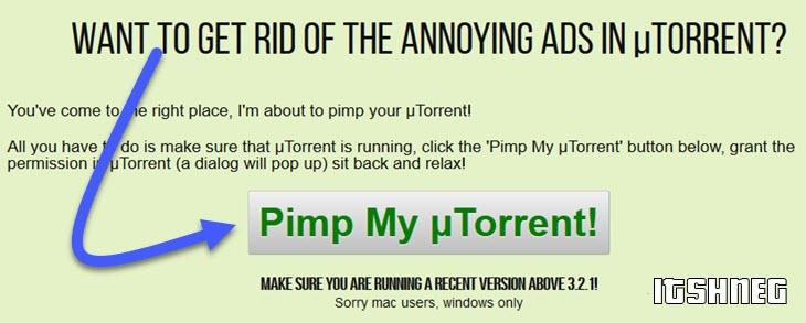 Pimp My uTorrent! - простой способ убрать из торрента рекламу
