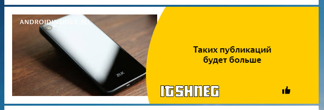 Отметка публикации в Яндекс Дзен