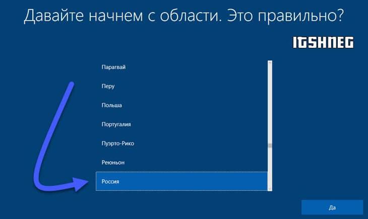 Область - Россия (странная область)