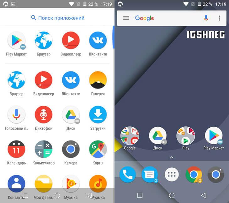 Самые крутые приложения для Андроид - Интерфейс от Пикселя