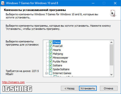 Windows 7 Games for Windows 10 and 8 - Программа установки