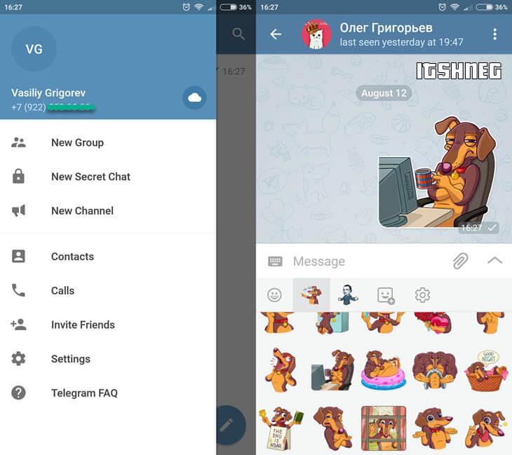 Telegram - защищенный мессенджер для Android