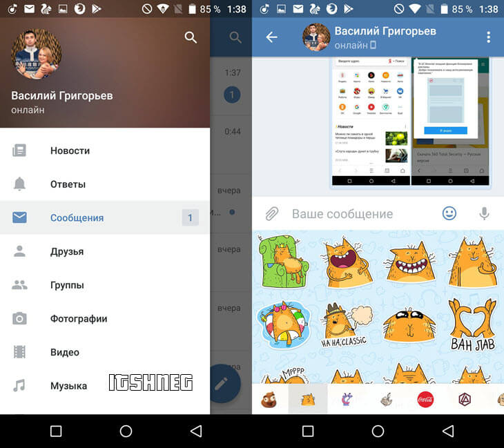 Топ лучших программ для андроид - без Вконтакте никуда