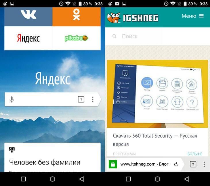 Самые классные приложения для Андроид - это приложения от Яндекса