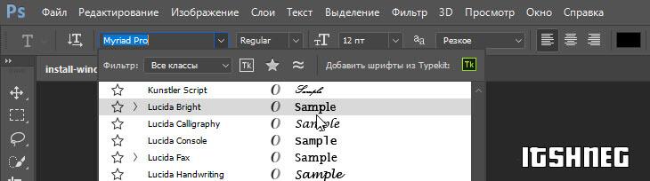 Установка шрифтов в фотошоп - это просто
