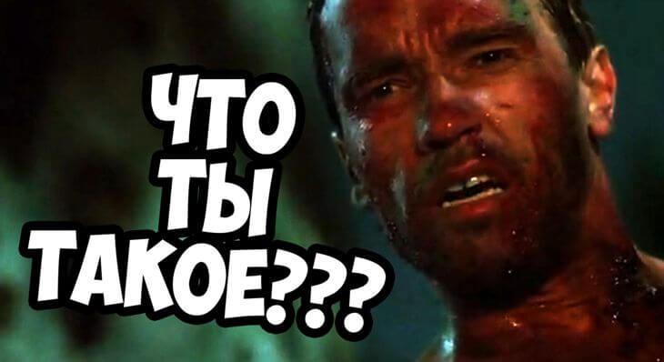 Описание Яндекс Дзен