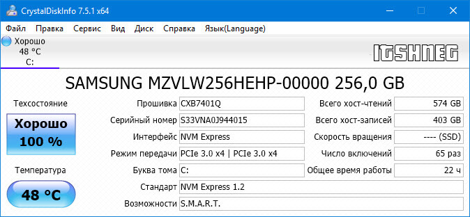 Информация о SSD накопителе Mi Notebook Pro
