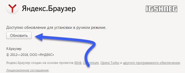 Флеш плеер обновится с новой версией браузера