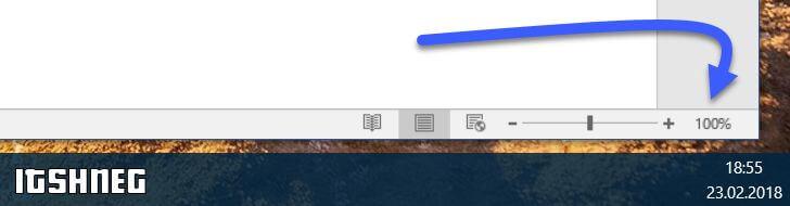 Меняем масштаб в Microsot Word