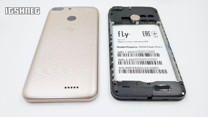 Потрошки Fly Power Plus 2