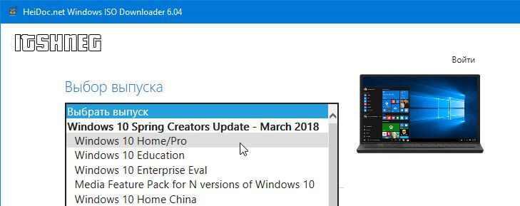 Весеннее обновление для Windows 10
