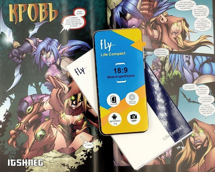 Fly Life Compact - внешний вид