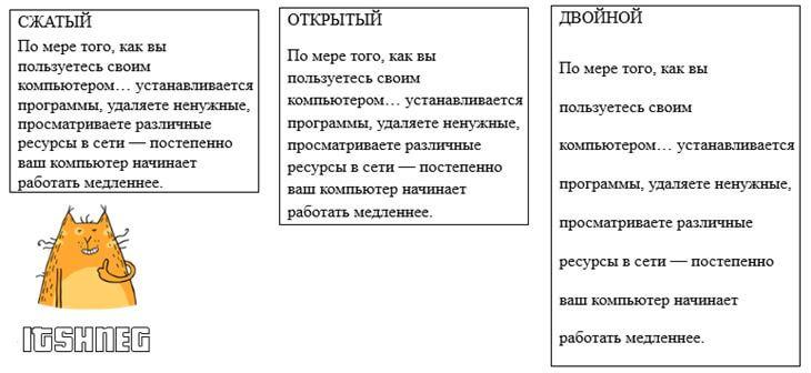 Примеры стилей расстояний