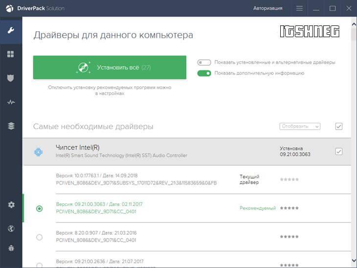 Интерфейс DRP