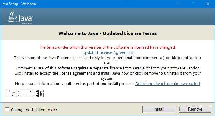 Установка Java - Шаг 1