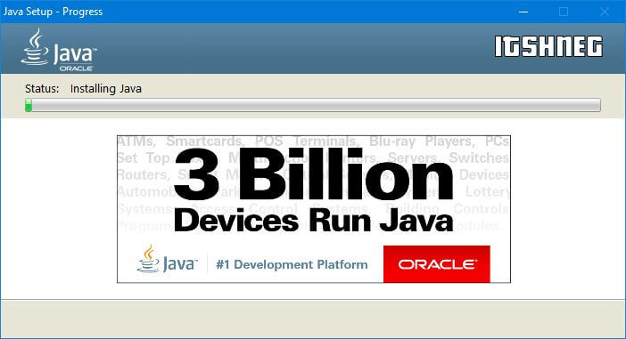 Установка Java - Шаг 2