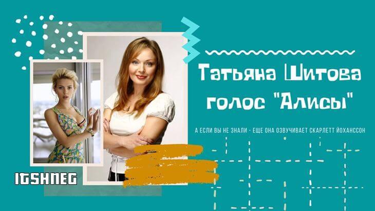 Татьяна Шитова - просто красивая картинка